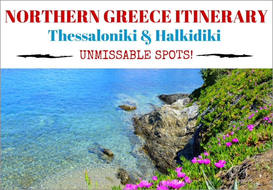 thessaloniki-and-halkidiki-things-to-do-hotels-and-tours-in-one-week-northern-greece-itinerary